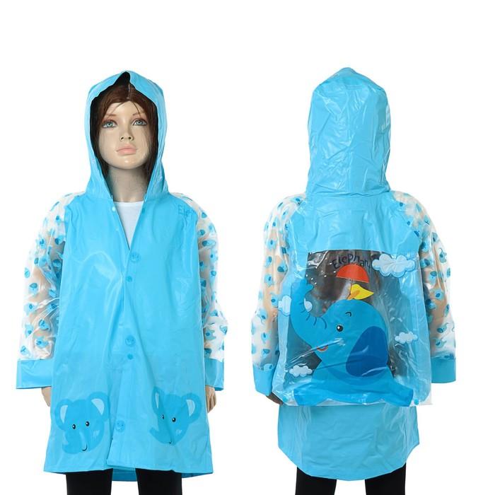 Плащ дождевик с капюшоном детский
