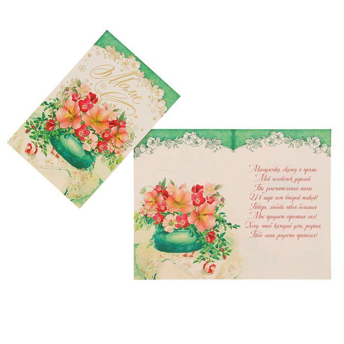 Ооо русский дизайн открытки