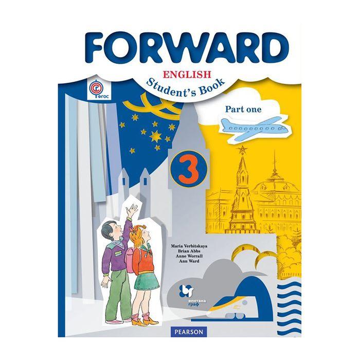 Гдз forward вербицкая 6 класс учебник