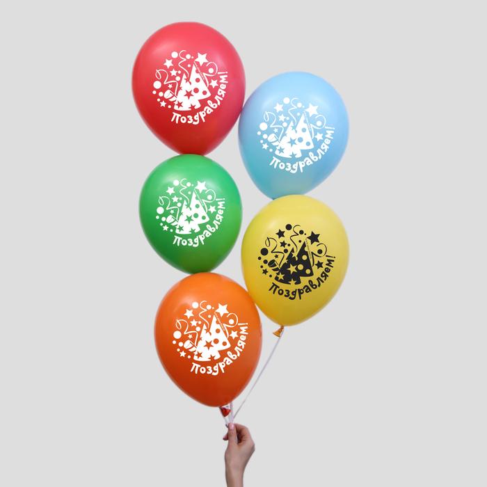 Поздравление по цветам воздушных шаров