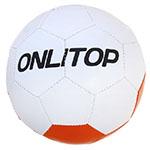 бело-оранжевый мяч