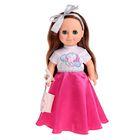 """Кукла """"Анна 8"""" со звуковым устройством, 42 см"""