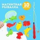 Рыбалка магнитная «Морские жители» 10 предметов: 1 удочка (дл.26см), 1 сачок, 8 игрушек, цвета МИКС