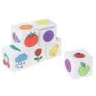 Набор мягких кубиков «Цвета»