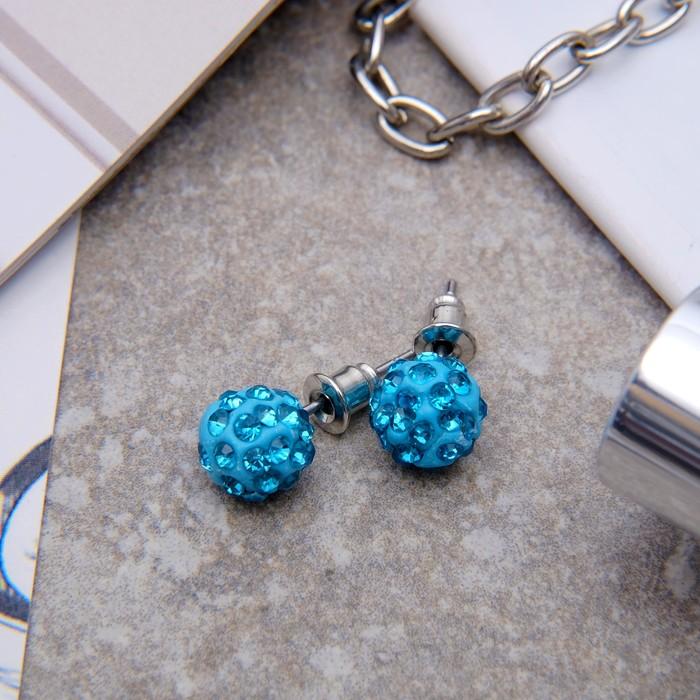 Пусеты Шарик шамбала, цвет голубой, d=0,8см
