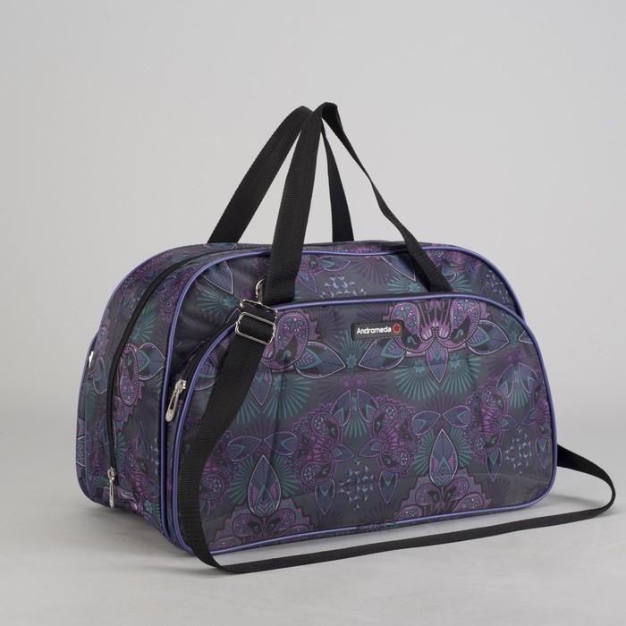 Сумка дорожная на молнии, 1 отдел, 1 наружный карман, фиолетовая