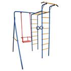 Детский спортивный комплекс «Весёлые старты-2»