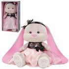 """Мягкая игрушка «Зайка Лин"""" в розовом платьице, 25 см"""