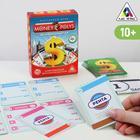 MONEY POLYS Экономическая игра «Деловой квартал»