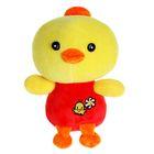 Мягкая игрушка «Цыплёнок»,22 см, МИКС