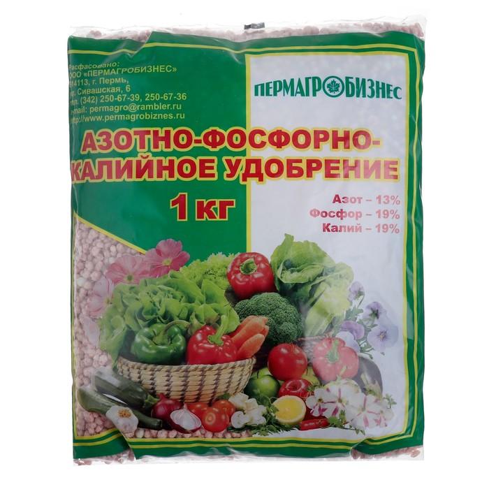 планировке азотнофосфорное-калийное удобрение как использовать методы