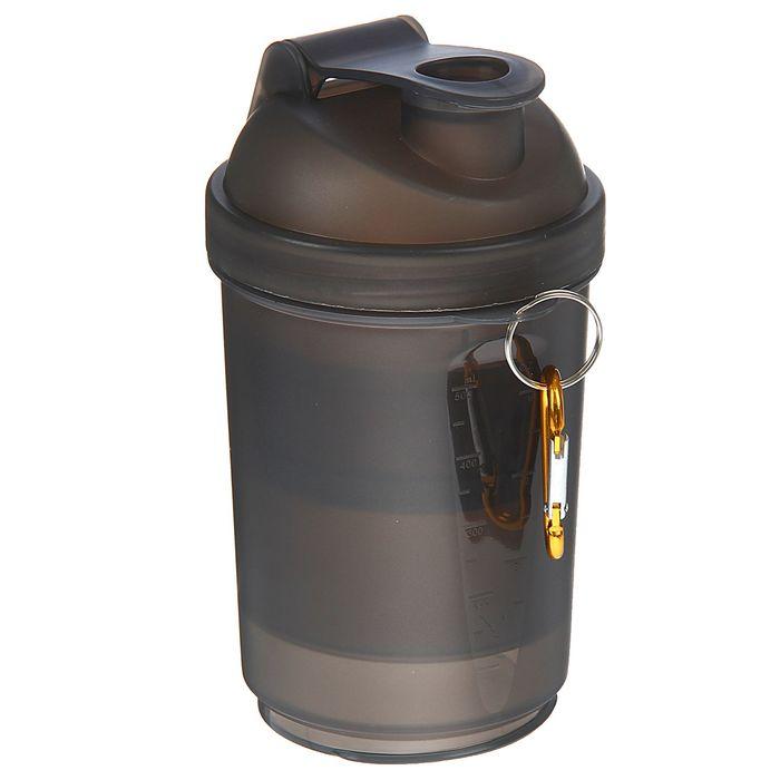 Шейкер 500 мл, с сеточкой, доп. контейнер, карабин, чёрный, 10х23 см