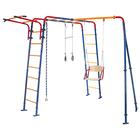 Детский спортивный комплекс уличный «Юный Атлет»