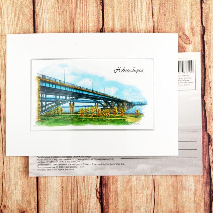 Открытки, открытки оптом новосибирск с доставкой