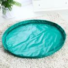 Развивающий коврик - сумка для игрушек «Зеленый», d100