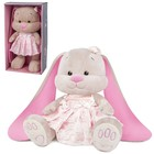 """Мягкая игрушка «Зайка Лин"""" в розовом платье, 25 см"""
