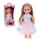 """Кукла """"Анна 16"""" со звуковым устройством, 42 см"""