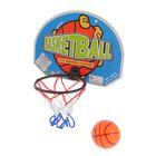 """Баскетбольный набор """"Фристайл"""", с мячом"""