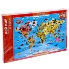 Карта-пазл «Мой мир» 33 х 47см. 260 элементов