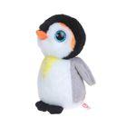 Мягкая игрушка «Пингвин Pongo», 20 см