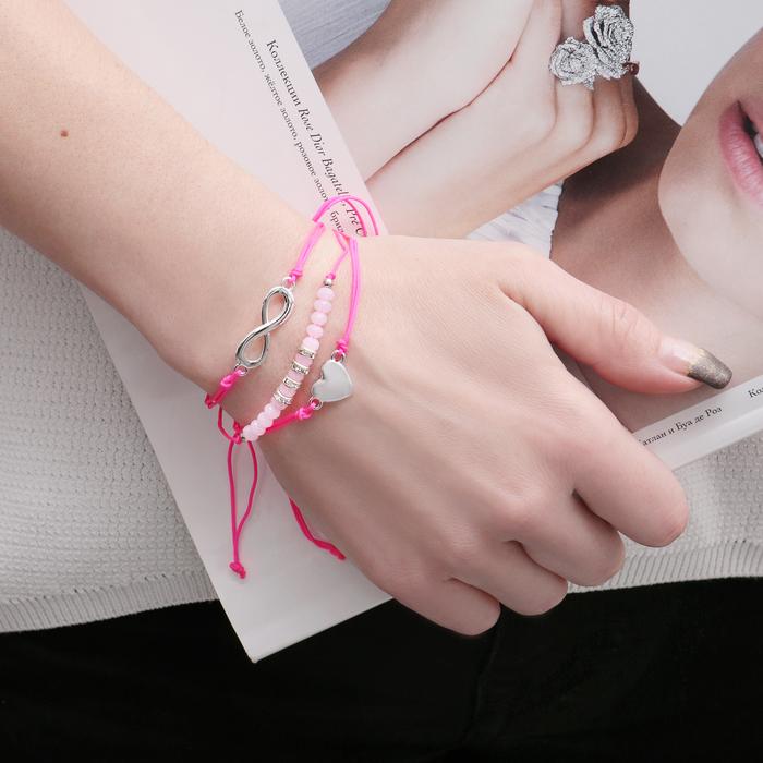 Браслет ассорти Настроение бесконечность, (набор 3 штуки), цвет розово-серебряный