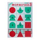 Игра-конструктор «Логоформочки 3» с держателями