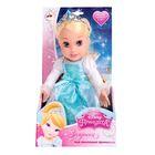 Кукла «Принцесса Золушка» музыкальная