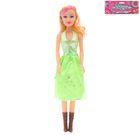 Кукла «Марина» в платье, русская озвучка, высота 32 см