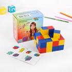 Кубики «Уникуб», 27 кубиков с гранью: 3 см, по методике Никитина