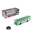 Автобус на радиоуправлении, световые и звуковые эффекты, двери открываются
