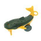 Игрушка для капсул «Рыба-самолёт», d=32 мм, МИКС