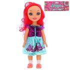 Кукла «Светлана» в платье, звуковые эффекты, высота 38 см, МИКС