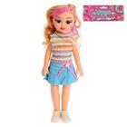 Кукла «Елизавета» в платье, русская озвучка, высота 31 см, МИКС