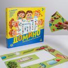 Домино настольная игра «Мои игрушки»