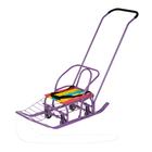 Санки «Кирюша-7ШВК+» с толкателем, с дополнительной базой колес, цвет фиолетовый