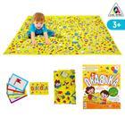 Детская игра «ОКАВОКА» с текстильным полем