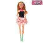 Кукла «Ксения» в вечернем платье, русская озвучка, высота 55 см, МИКС