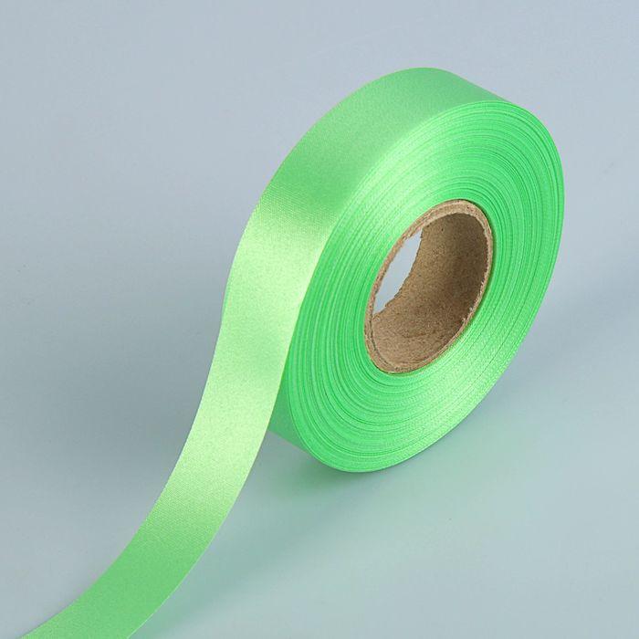 Лента для декора и подарков,светло-зеленая, 2 см х 45 м