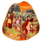 Детская палатка «Маша и Медведь» в сумке