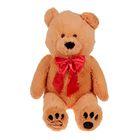 """Мягкая игрушка """"Медведь большой"""", цвета МИКС, 63 см"""