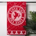 Полотенце махровое Love Stamp, 50х90, хл 100%, 420 гр/м