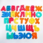 Купалки-мочалки «Буквы», набор 33 шт.