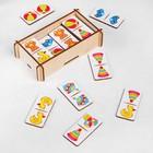 """Домино """"Детские игрушки"""", 28 элементов, размер плашки: 3 × 6 × 0,4 см"""