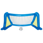 Футбольный набор (надувные ворота с брызгалкой + мяч), 254 х 112 х 130 см, от 4 лет, 52215 Bestway
