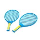 Спортивный набор: 2 ракетки, цвета МИКС