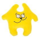 Мягкая игрушка-антистресс «Заяц Хрустик 04», цвет жёлтый
