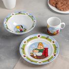 """Набор посуды детский """"Малыш и Карлсон"""": тарелка 20 см, кружка 200 мл, миска 550 мл"""