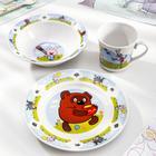 """Набор посуды детской """"Винни Пух"""": тарелка 20 см, кружка 200 мл, миска 550 мл"""