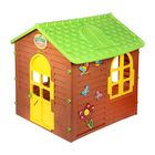 """Детский игровой домик """"Маленький"""", цвет коричневый"""