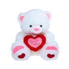 """Мягкая игрушка """"Медведь с сердцем"""", 57 см"""